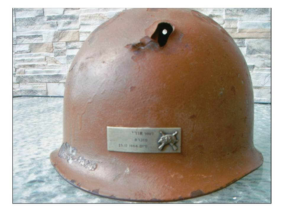 A Military protective steel cap...
